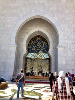Entrance to main prayer hall